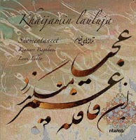 Khajamin lauluja, Omar Khaijam